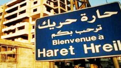 """صورة توضيح من بلدية حارة حريك حول إنفجار """"نيترات أمونيوم"""""""