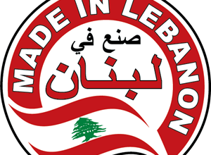 صورة تلفزيون لبنان سيدأ ببث فقرة ترويجية يومية للصناعات الطبية اللبنانية المتعلقة بالتصدي للجائحة