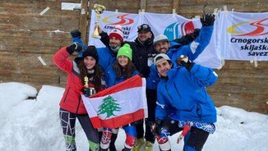 صورة لبنان بطل الدول الصغرى في التزلّج الألبي