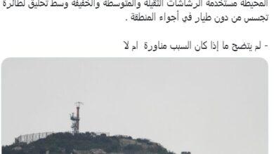 صورة مواقع العدو في مرتفعات كفرشوبا ومزارع شبعا المحتلة تنفذ حملة تمشيط واسعة