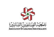 صورة جمعية الصناعيين: القطاع الصناعي يشكل اليوم حاجة وطنية