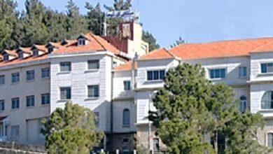 صورة بيان صادر بإسم النواب ميشال ضاهر جورج عقيص وقيصر المعلوف حول مستشفى تل شيحا