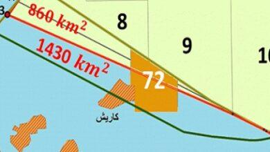 صورة لماذا الصمت عن تعديل «إسرائيل» للبلوك 72 والدخول إلى البلوكين 8 و9 اللبنانيين؟