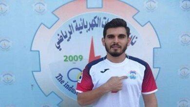 صورة لاعب الأنصار خالد العلي ينضم إلى الدوري العراقي