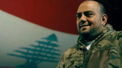 صورة نقابة المصوريين الصحافيين نعت الزميل مروان عساف