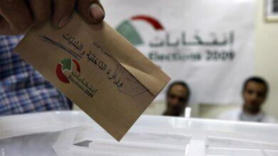 صورة الانتخابات الفرعية في إتصال بري وفهمي