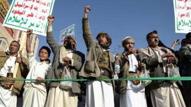 """صورة واشنطن تنزع """"الصفة الإرهابية"""" عن الحوثيين"""