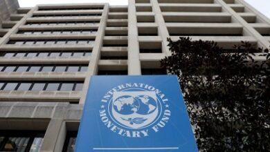 صورة حكومة على أبواب صندوق النقد: سندفع الثمن مرتين