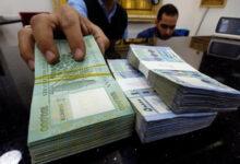 """صورة فروع المصارف """"تختفي""""… و""""رقاب"""" أكثر من 5000 موظف على المقصلة"""