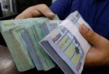 صورة هل يصبح الحدّ الأدنى للأجور عشرون مليون ليرة؟