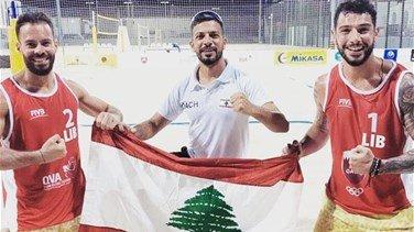 صورة لبنان التاسع عالمياً في دوري الكرة الطائرة الشاطئية