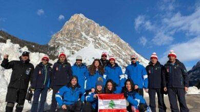 صورة بعثة الاتحاد اللبناني وصلت إيطاليا للمشاركة ببطولة العالم للتزلج الألبي