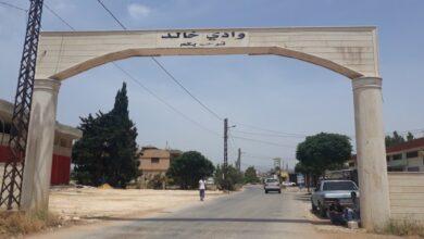 صورة إفشال إقامة «المنطقة العازلة» في وادي خالد؟