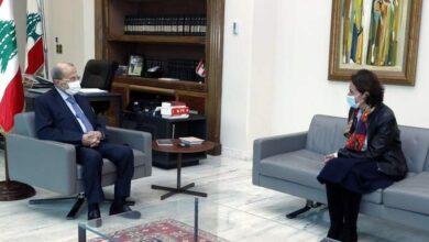 صورة عون عرض مع سفيرة فرنسا التطورات الراهنة