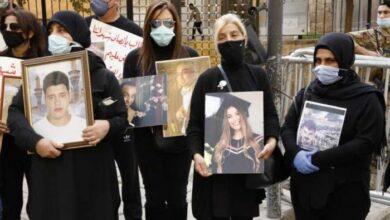 صورة أهالي ضحايا تفجير مرفأ بيروت: لن نتهاون أبداً