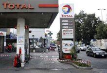 صورة سعر صفيحة البنزين الى 80 ألف ليرة؟