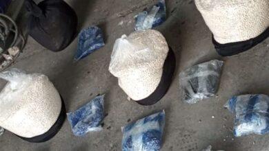 صورة ضبط كمية من حبوب الكبتاغون من لبنان إلى السعودية