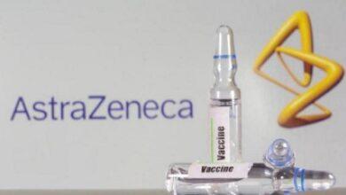 """صورة وكالة الدواء الأوروبية: لقاح """"أسترازينيكا"""" وراء تجلطات الدماغ النادرة"""