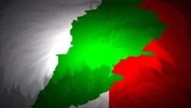 """صورة """"الديمقراطي اللبناني"""": الهدف والهم الأول لنا المحافظة على حقنا في التمثيل الصحيح"""