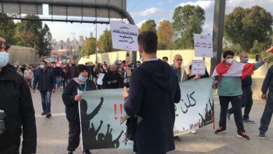 صورة مسيرة باتجاه قصر بعبدا تطالب بإستقالة الرؤساء الثلاثة