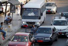 صورة الاعلان عن تعديل سعر النقل بنسبة 30 بالمئة