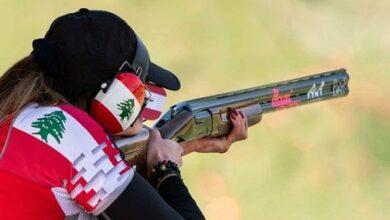 صورة البطلة راي باسيل تتأهل للنهائيات.. وتهنئة من الاتحاد اللبناني للرماية والصيد