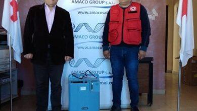 صورة الصليب الأحمر اللبناني يتلقى دعم من مجموعة أماكو لمواجهة كورونا