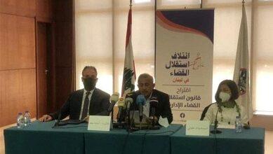 صورة سعد تقدم باقتراح قانون استقلال القضاء الإداري