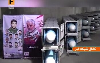 صورة الحرس الثوري الإيراني يكشف عن مدينة جديدة للصواريخ تحت الأرض