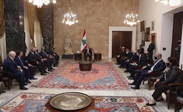 صورة عون إستقبل رئيس الجامعة اللبنانية الثقافية في العالم