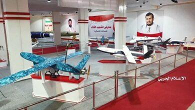 صورة اليمن يزيح الستار عن صناعات عسكرية جديدة