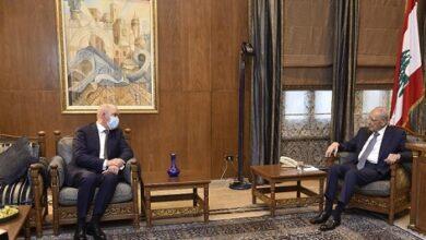 صورة بري هنأ اللبنانيين بالفصح وإستقبل السفير الهولندي والنائبة الحريري