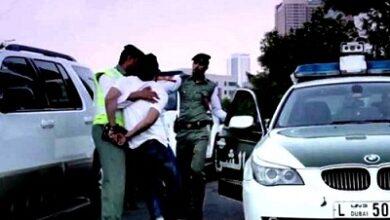 صورة بعد الفيديو الفاضح.. شرطة دبي توقف عدة أشخاص