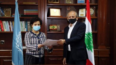 """صورة """"الكتلة الوطنيّة"""" سلّمت نجاة رشدي رسالة لغوتيريس"""