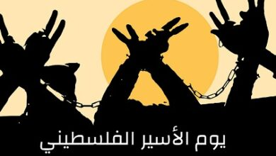 صورة «يوم الأسير الفلسطيني»: ثلثا الأسرى ينتظرون التبادل