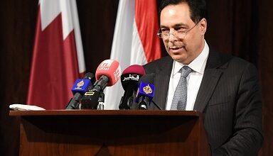 صورة دياب: لبنان يمر بمرحلة صعبة ووجدنا في الدوحة ما نبحث عنه