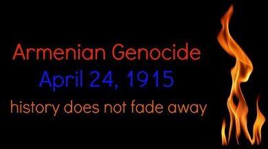 صورة 106 أعوام على «الإبادة الأرمينية»: كيف السبيل إلى تصفية الحساب؟