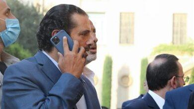 صورة خطوط الحريري الهاتفية مفتوحة ويمكنه العودة فورا الى بيروت