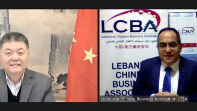 صورة السفير الصيني خلال لقاء وداعي مع علي العبد الله: اللقاح الصيني يصل لبنان الأسبوع المقبل