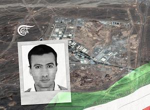 """صورة الأمن الإيراني يكشف عن هوية المتورط بحادثة """"نطنز"""""""