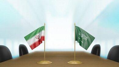 صورة بينها السعودية.. لقاء رفيع المستوى في نيويورك بين إيران ودول عربية