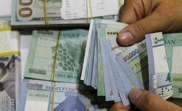 صورة البطاقة التمويلية دونها تعقيدات… أولها التمويل