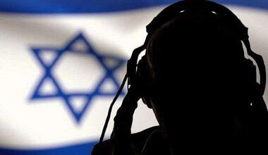 صورة العالم: قتلى إسرائيليون باستهداف مركز عمليات للموساد شمالي العراق