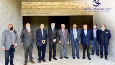 صورة بحضور النائب البستاني.. وفد من وزارة الصحة العامة يزور مستشفى دير القمر الحكومي