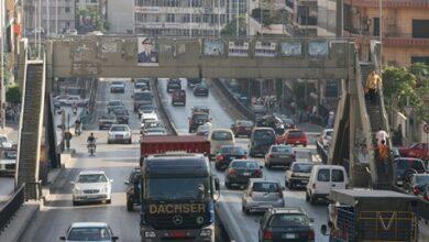 صورة جسر «سليم سلام»: سرقة 77 % من قيمة العقد!