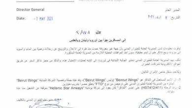 """صورة تحذير للمسافرين بين لبنان وأوروبا من """"رحلات وهمية"""""""