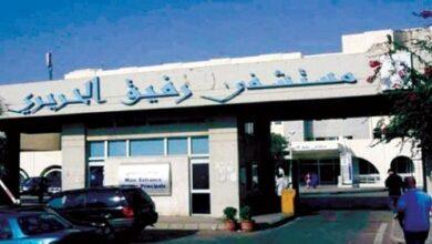 """صورة مستخدمو """"مستشفى بيروت الحكومي"""" رداً على بيان بعبدا: نحذر من تطبيق القرار من دون شمولنا"""