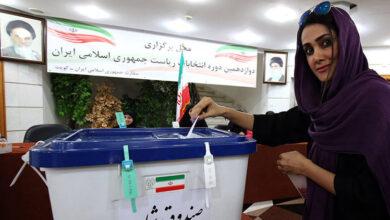 صورة قبول طلبات 7 مرشحين لانتخابات الرئاسة في إيران