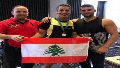 صورة لبنان يحصد ميداليتين ذهبيتين في بطولة العالم للماسترز لرفع الأثقال