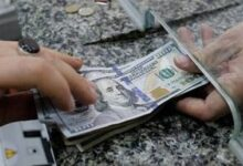صورة اليكم سعر دولار السوق السوداء